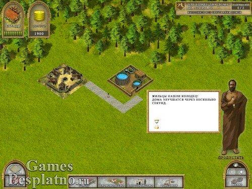 Древний Рим 2