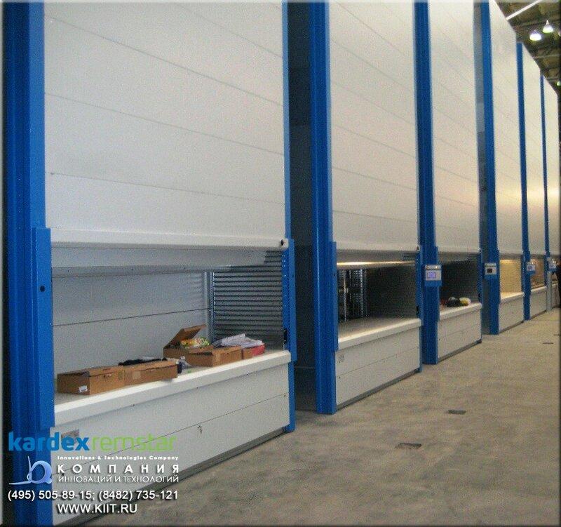 Kardex REMSTAR автоматизированные системы складирования и хранения