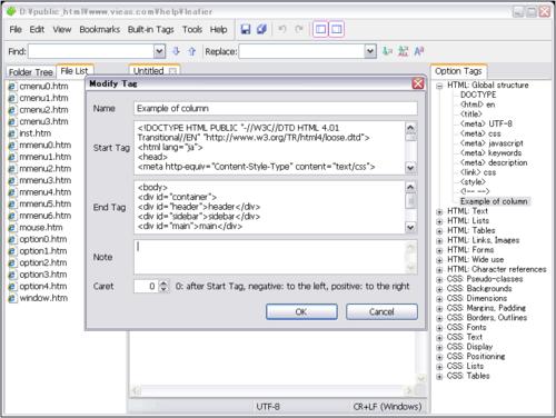 Редактор HTML Leafier