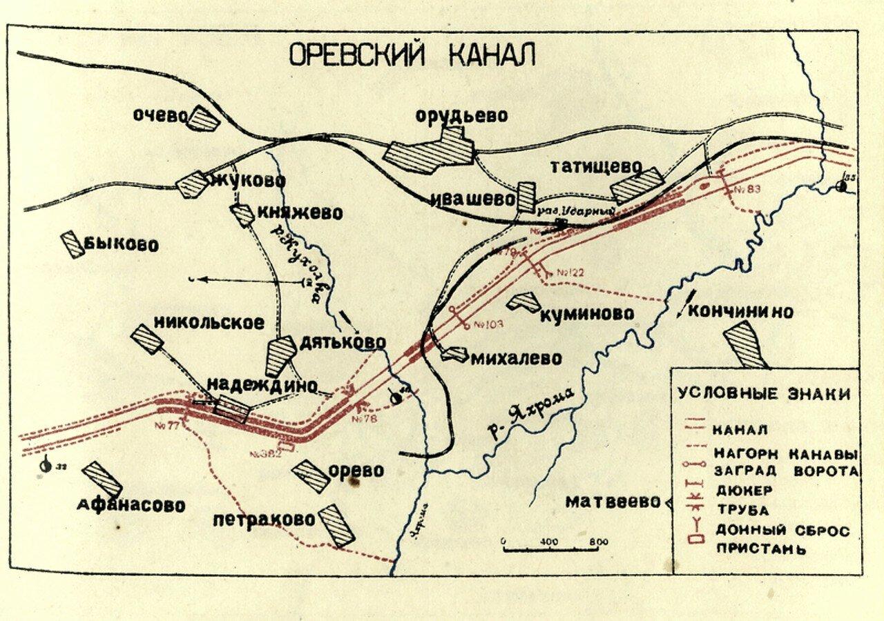 03. Оревский канал