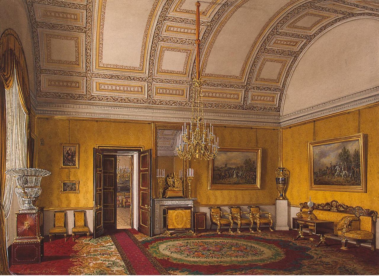 Интерьеры Зимнего дворца.Желтый салон великой княгини Марии Николаевны
