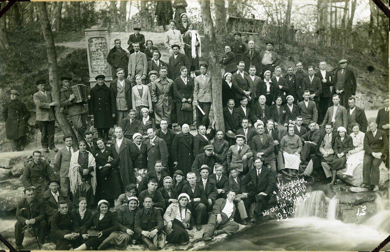 Кисловодск. 19.05. 1940