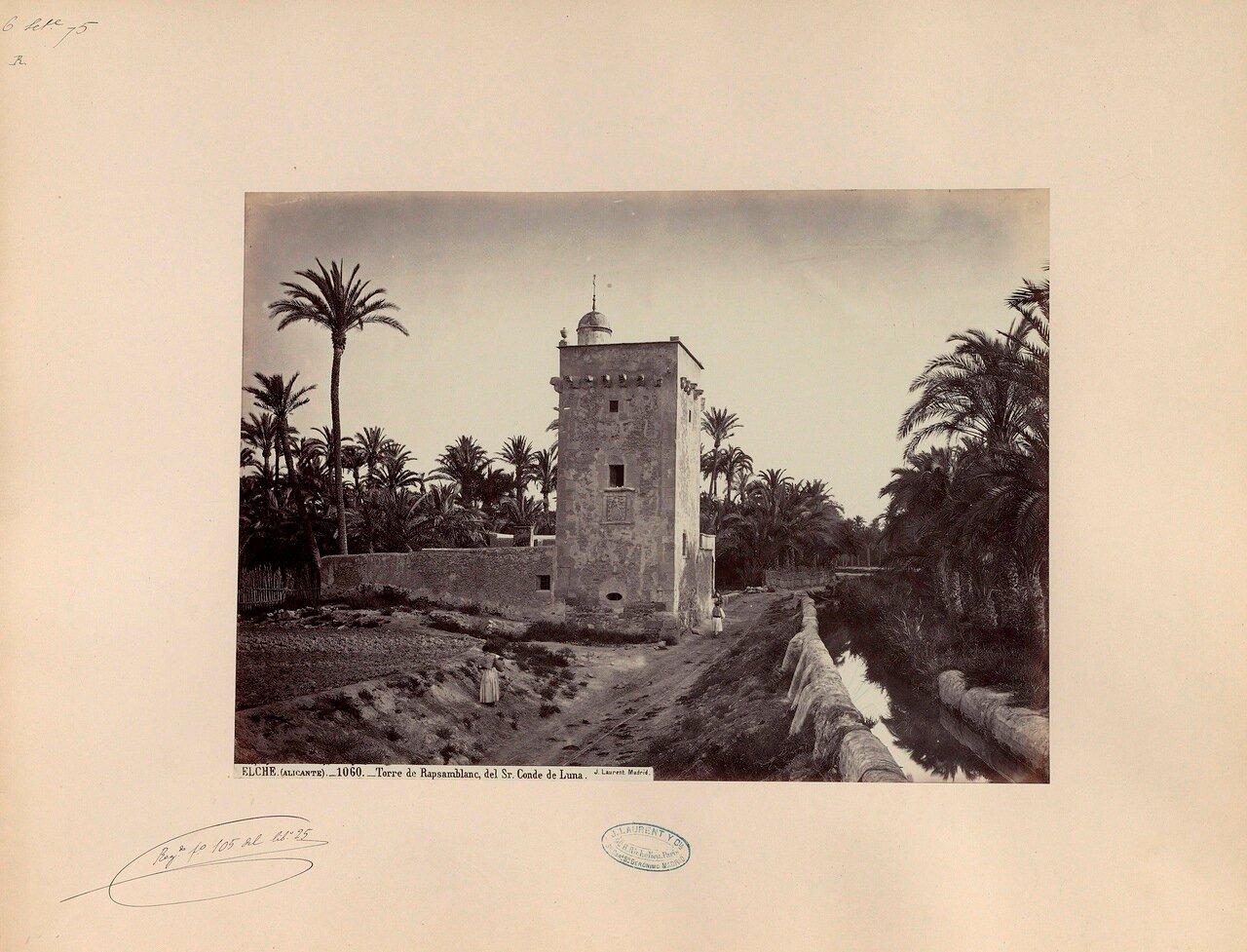 Аликанте, Башня Рапсамблак
