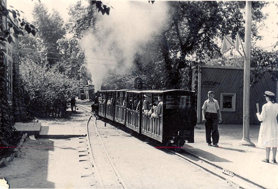 1958. Детская железная дорога. Красноярск.