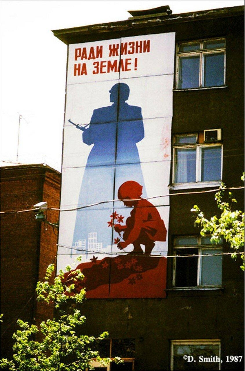Плакат «Призрак над городом» на неопознанном здании