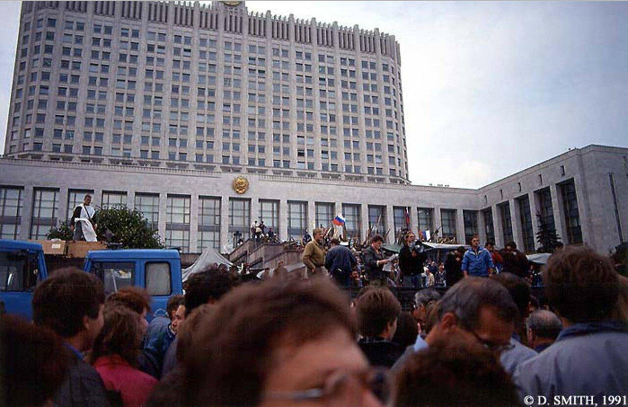 Демонстрация во время путча
