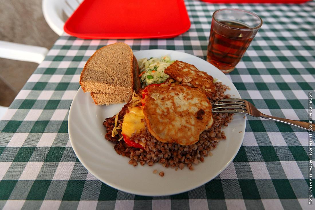 Крым ужин в детском лагере Мульт-фильм