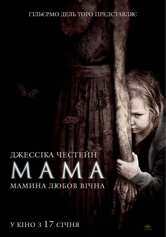Mama 70x101_Bolt 70x101.qxd.qxd