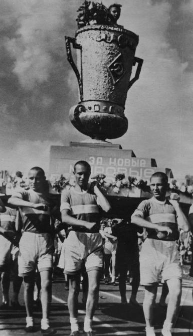 """1947. Физкультурный парад на стадионе """"Динамо"""""""