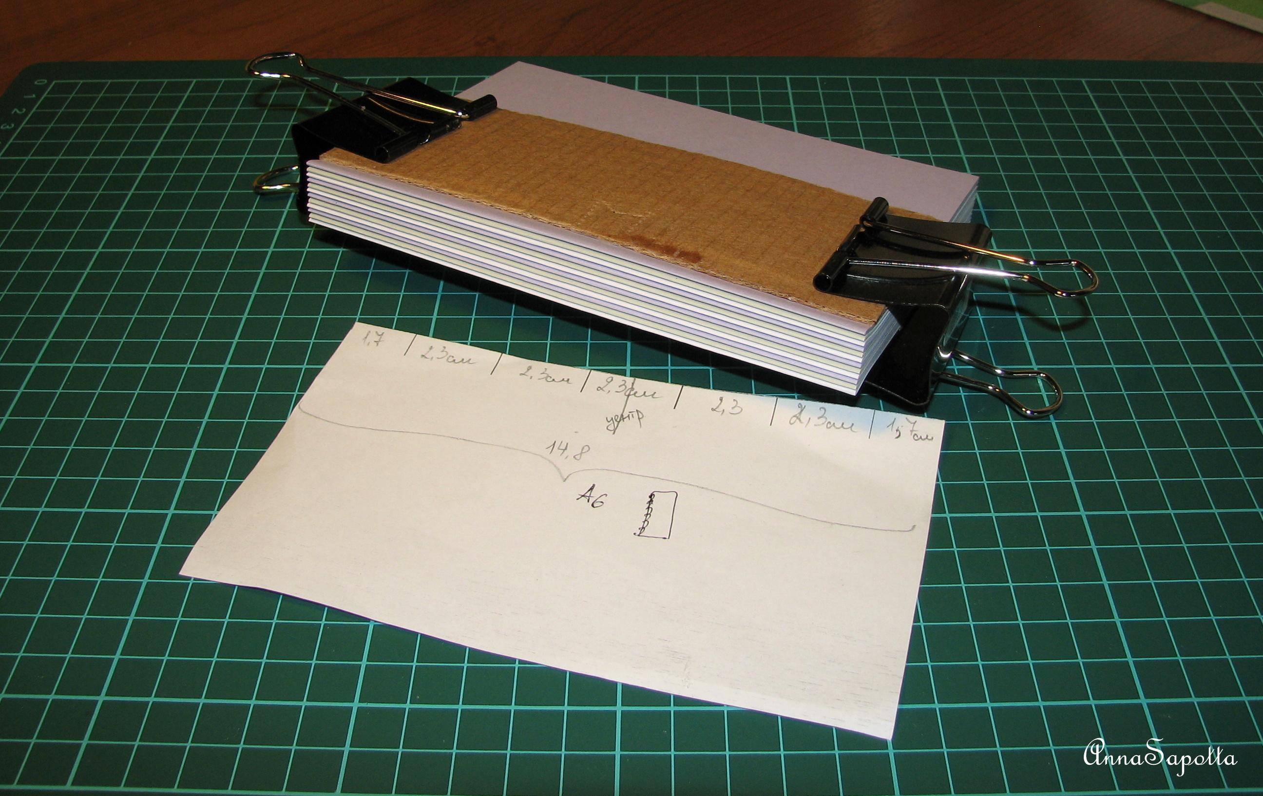 Как сделать тетрадь из блоков