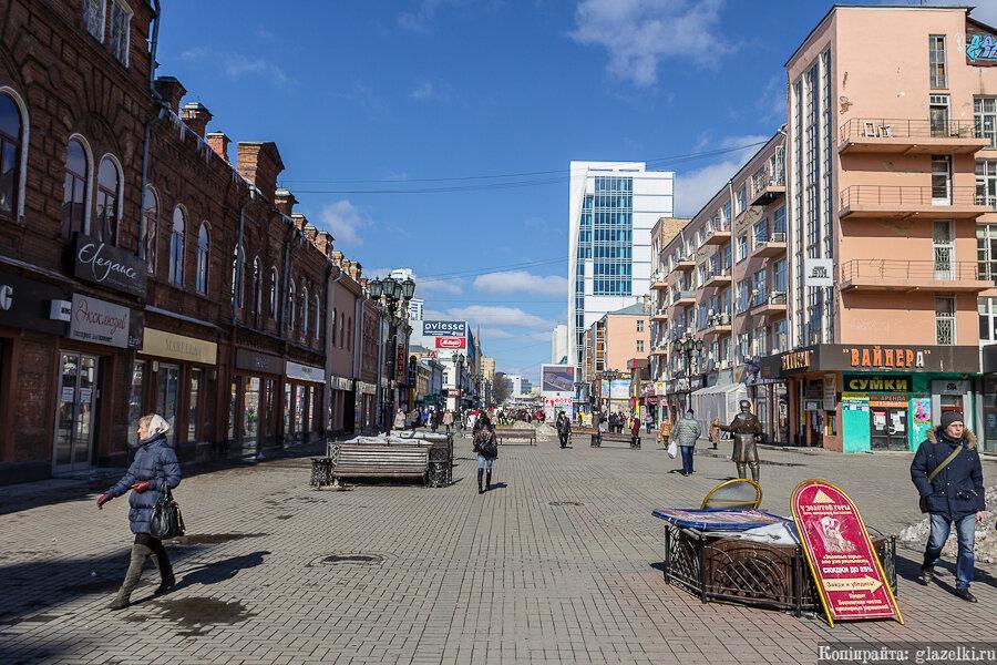Екатеринбург. Улица Вайнера.