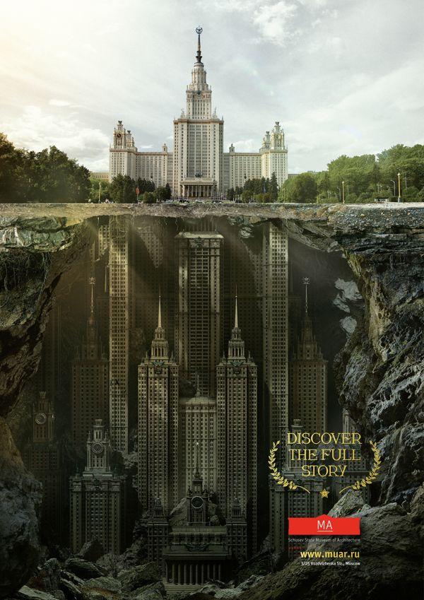 Рекламная компания для музея им. А.В. Щусева