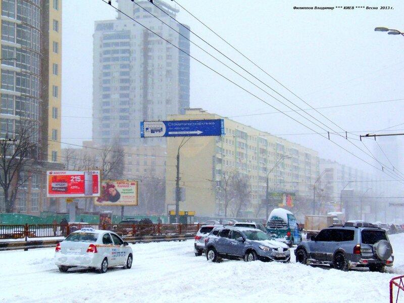 Город Киев. Проспект Победы. 23 марта 2013 г.