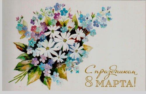 Цветы на 8 марта нарисованные картинки