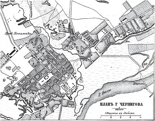 Генплан города Чернигова 1876 год