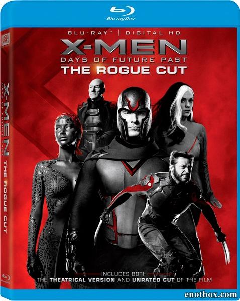 Люди Икс: Дни минувшего будущего / X-Men: Days of Future Past [EXTENDED] (2014/BD-Remux/BDRip/HDRip)
