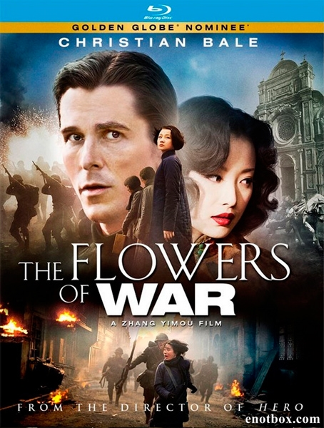Цветы войны / The Flowers of War / Jin líng shí san chai (2011/BDRip/HDRip)