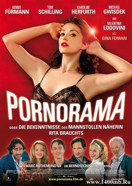 Сексуальная революция / Pornorama (2007/DVDRip)
