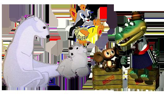 Песни из мультфильмов Крокодил Гена и Чебурашка, Крошка енот, Умка. Слушайте песни, учите текст, пойте песни самостоятельно под минусовку: С Днем Рождения,Голубой вагон,Улыбка,Колыбельная Медведицы