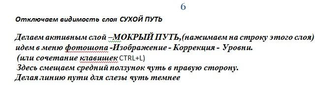 https://img-fotki.yandex.ru/get/5640/231007242.1a/0_114acc_ca874e44_orig