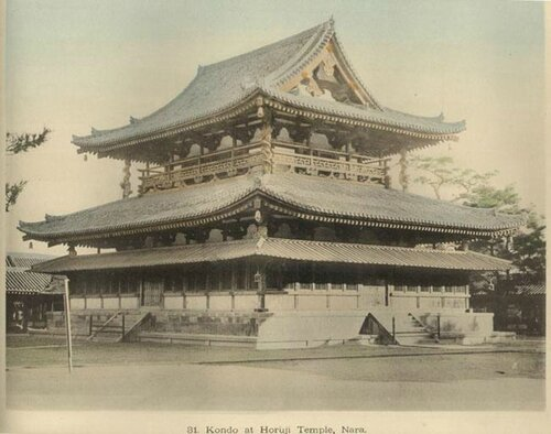 Famous Castles and Temples of Japan