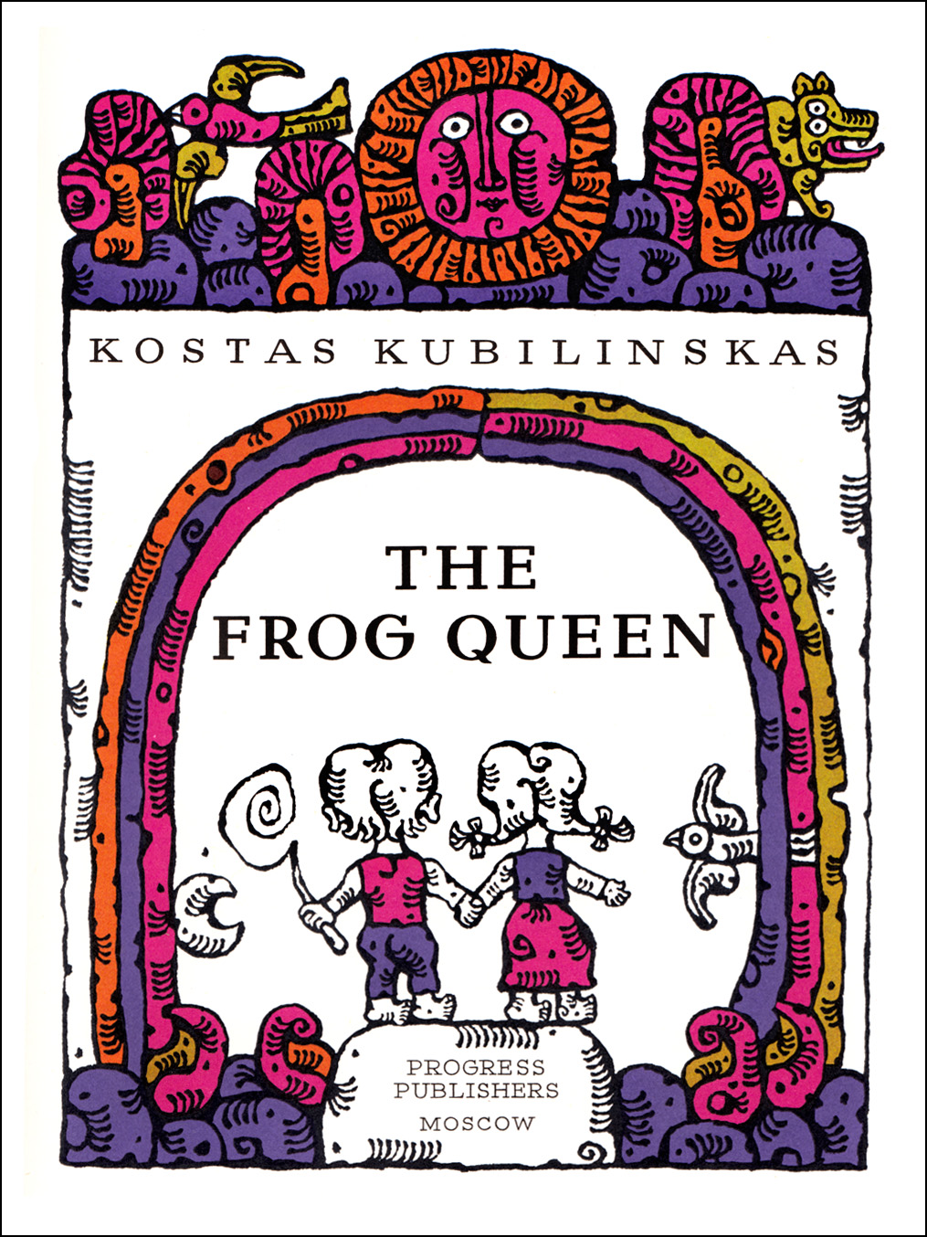 Algirdas Steponavicius, The Frog Queen