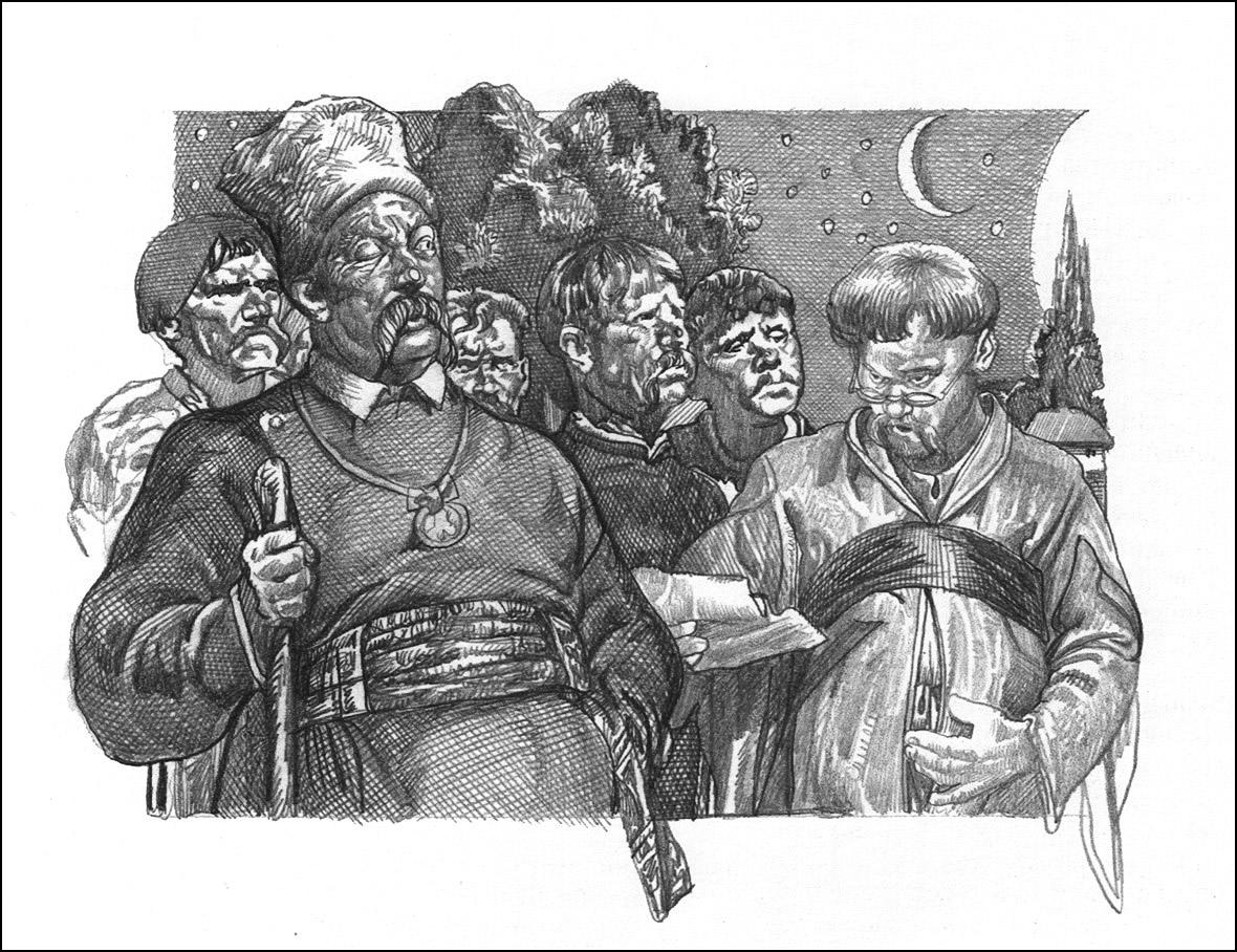 Сергей Георгиевич Якутович, Майская ночь, или утопленница