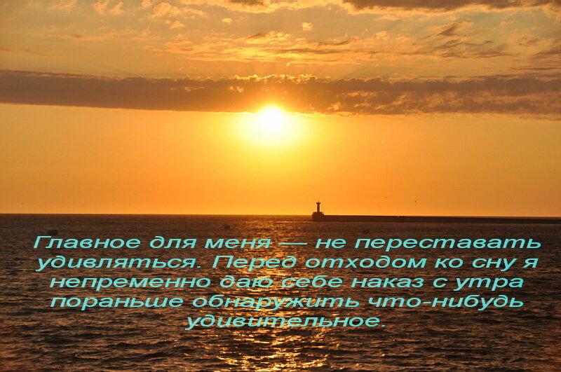 http://img-fotki.yandex.ru/get/5640/25708572.80/0_91f6e_9be5bbaf_XL.jpg