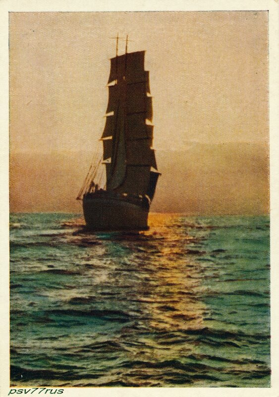 Учебное судно