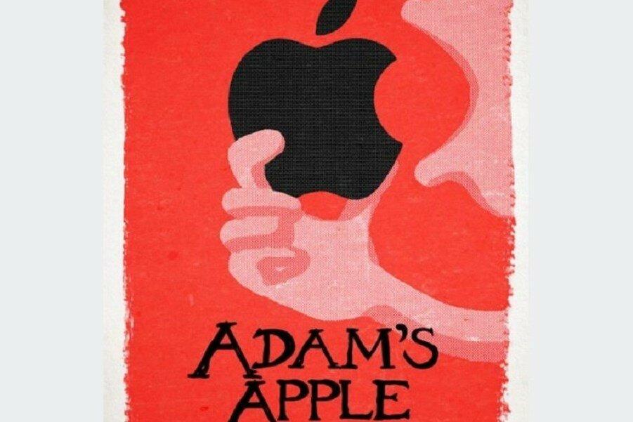 Яблоко Адама (18+)