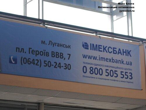 Имбецильная реклама имексбанка