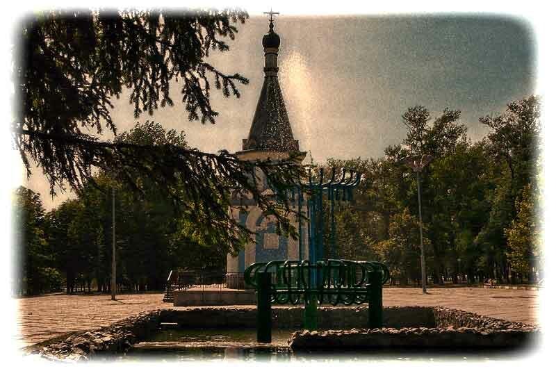"""Белгородский фонтан """"Каскад"""" в парке Памяти"""