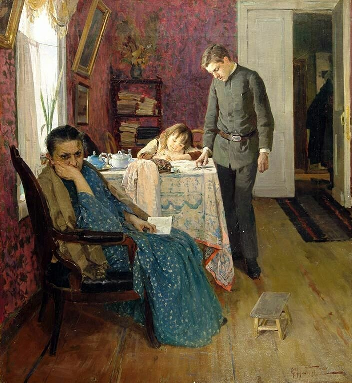 Опять провалился. 1891. А. М. Корин. Калужский областной художественный музей.