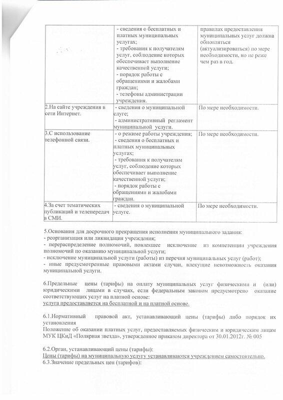 mz2013-2015-5