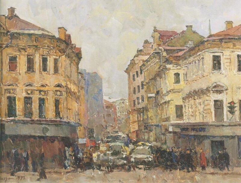 Сергей Авксентьевич Коляда. Улица Кирова, 1975