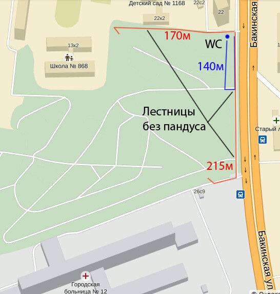 Аршиновский парк