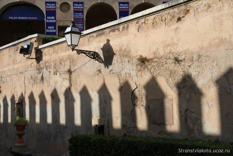 Майорка, Пальма де Майорка, Дворец Альмудайна