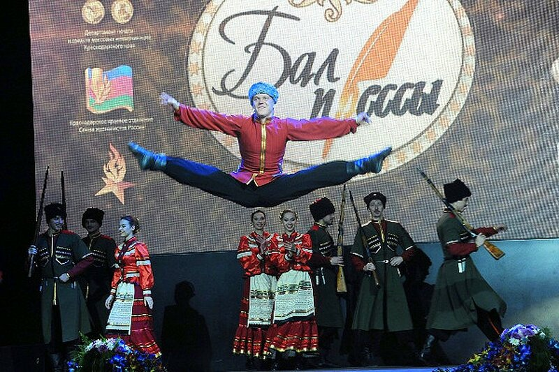 Бал прессы, Краснодар, май 2013