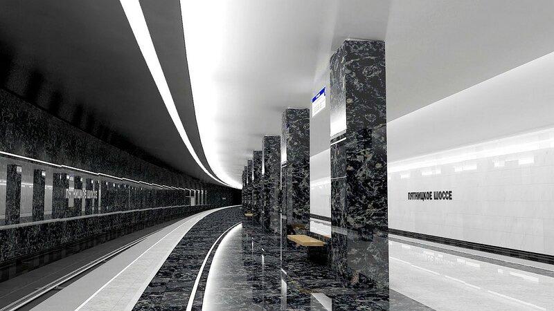 станция метро «Пятницкое шоссе»