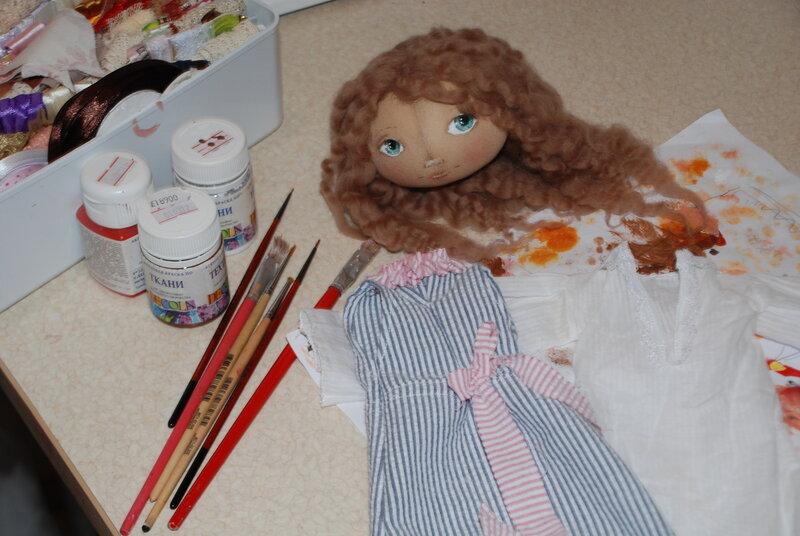кукла процесс