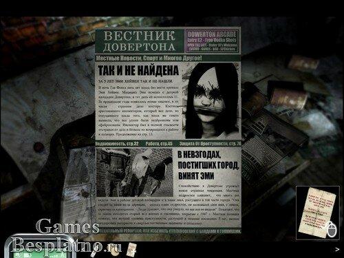 Обитель тьмы 3: Сумерки / Dark Fall 3: Lost Souls
