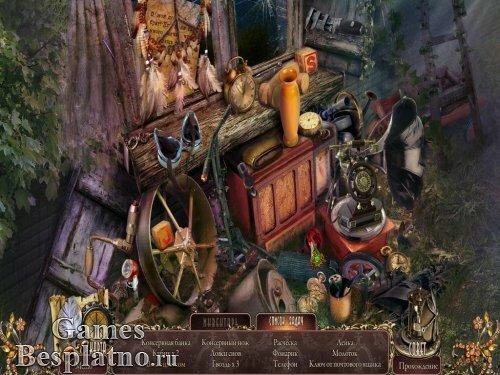 За гранью: Парящий город. Коллекционное издание