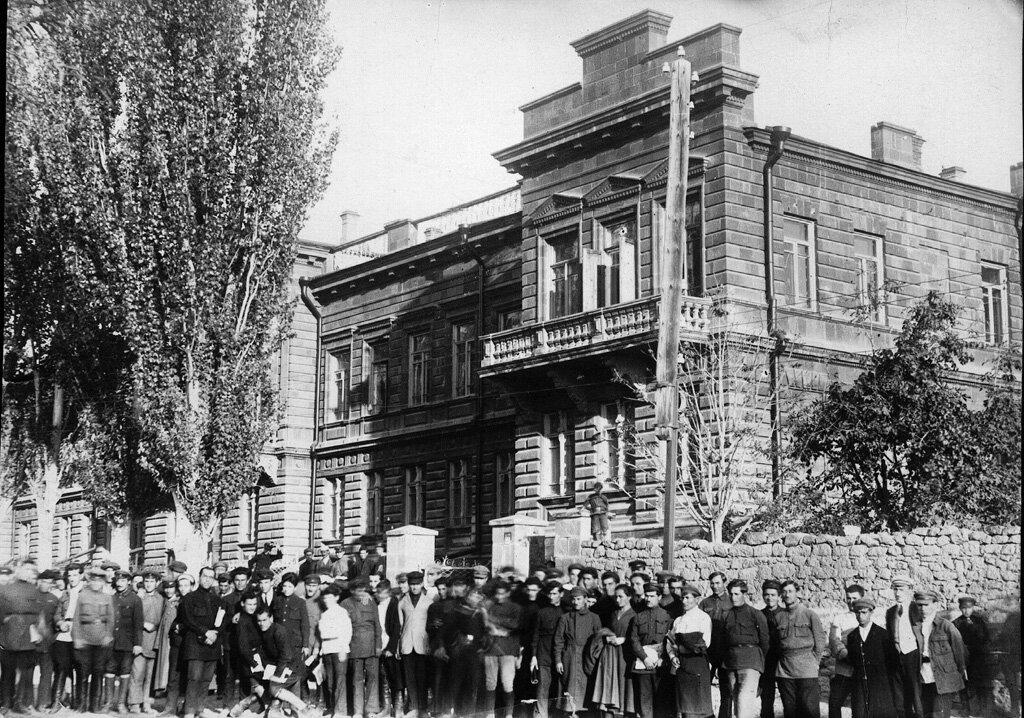 Государственный университет Еревана.