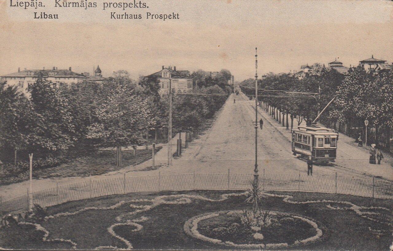 Проспект Кургауз