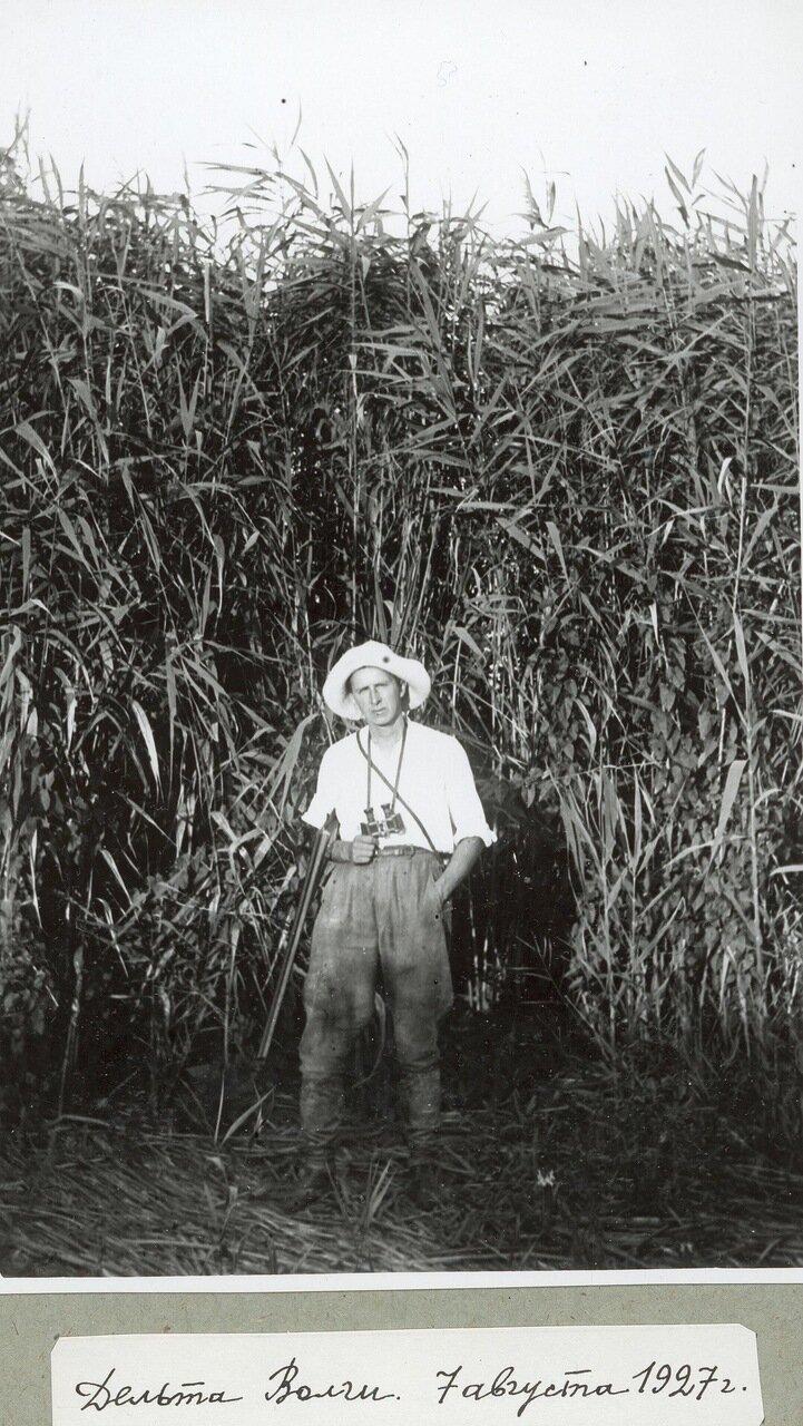 1927 г. август