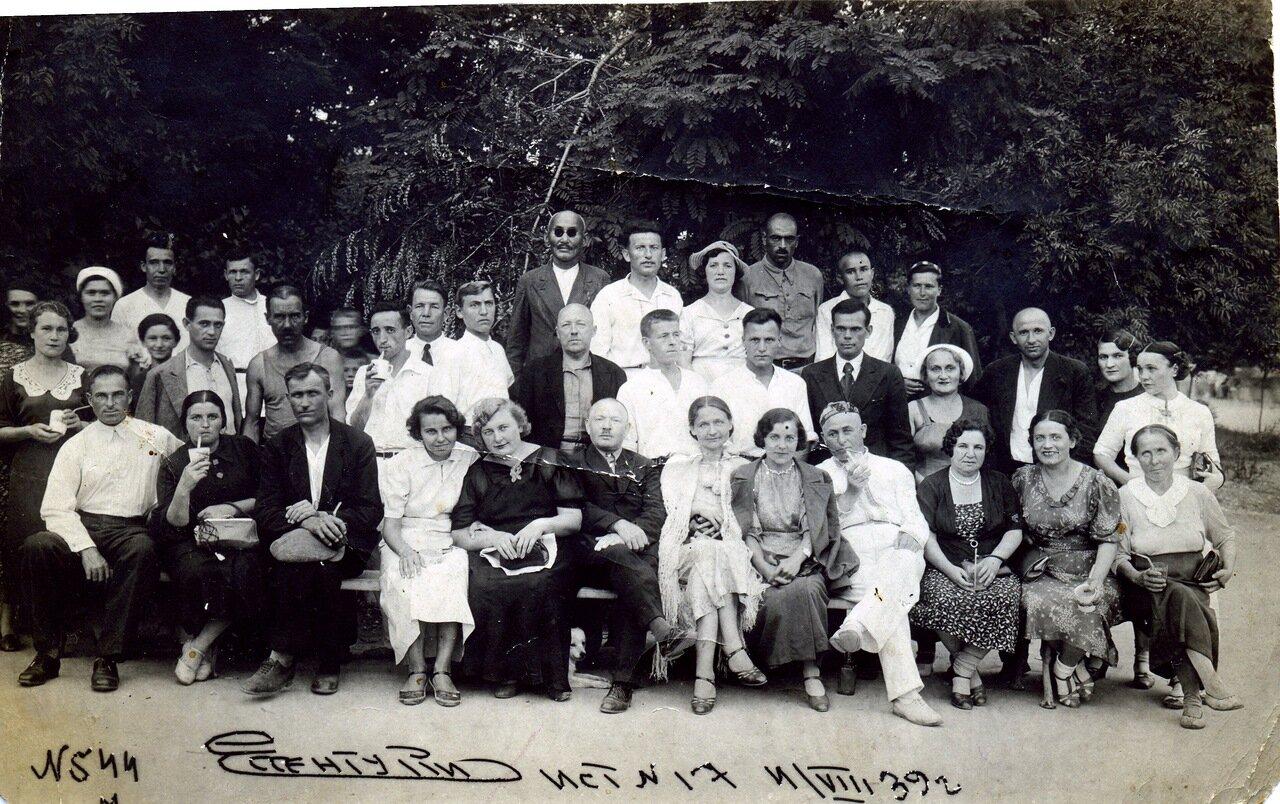 Ессентуки. 4.08.1939