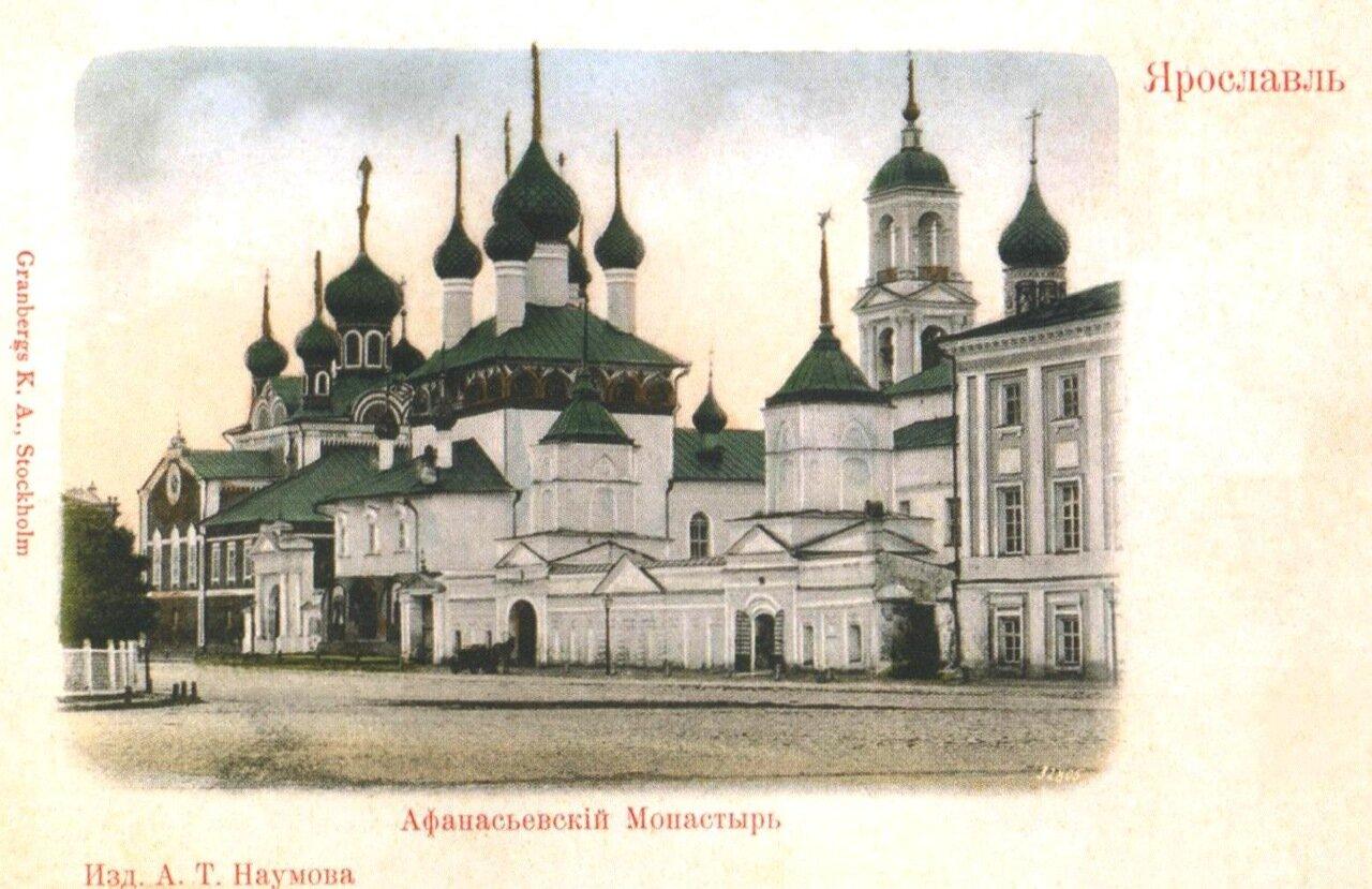 Афанасьевский мужской монастырь.