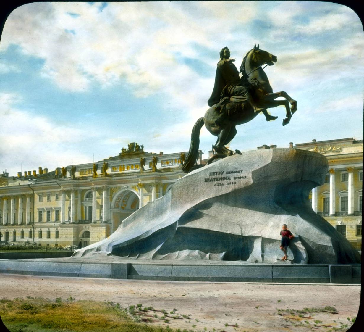Санкт-Петербург.Медный всадник на Сенатской площади