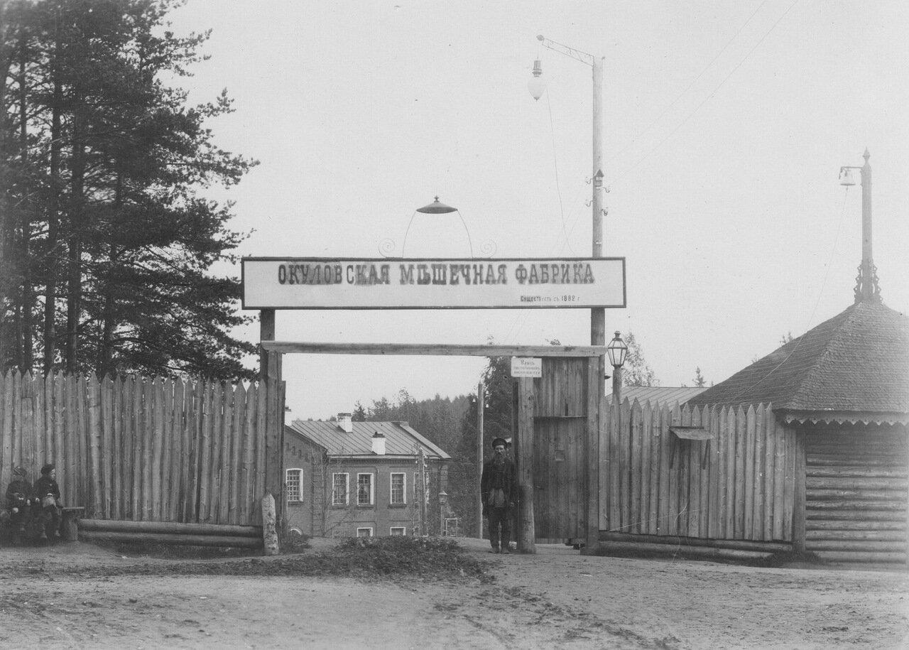 Фабричные ворота.