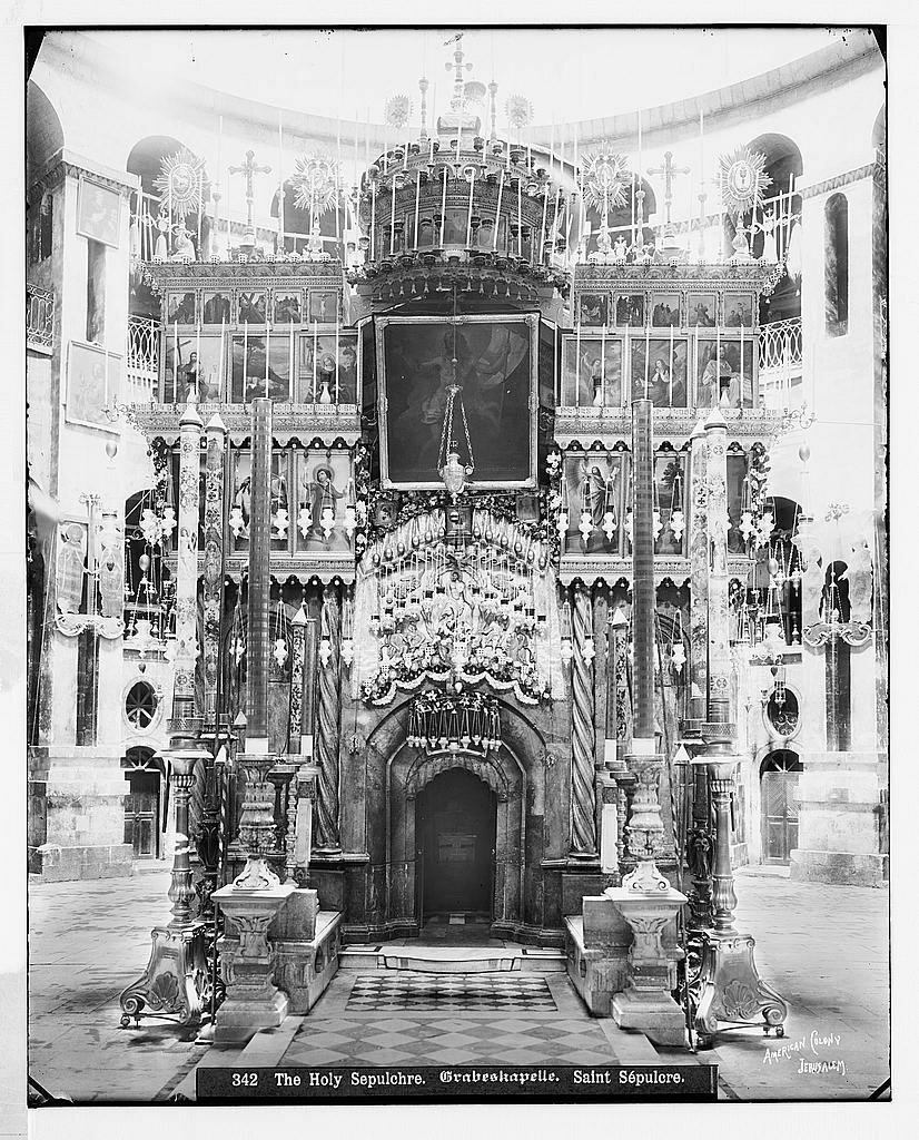 Гроб Господень. 1913 г.